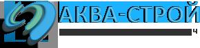 Строительная компания Аква-Строй